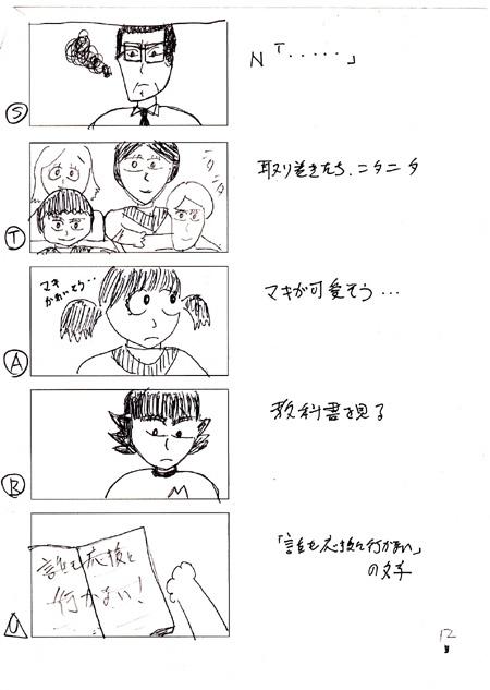 1-12s.jpg