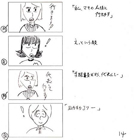1-14-2s.jpg