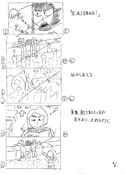 5-小.jpg