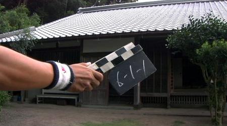 カチンコ 夏美の家s.jpg