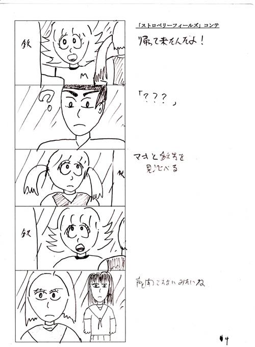 コンテ墓場4-s.jpg