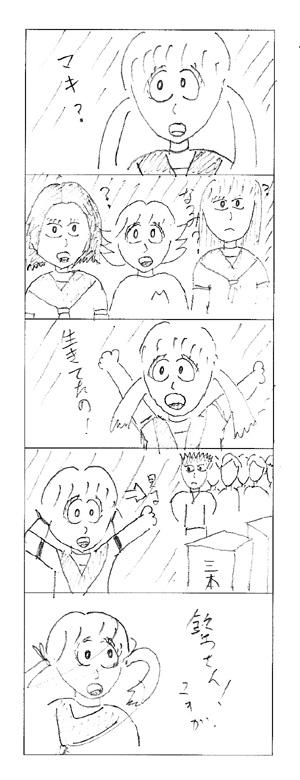 コンテ/墓場2〜小.jpg