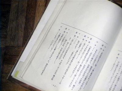 シナリオ6.jpg