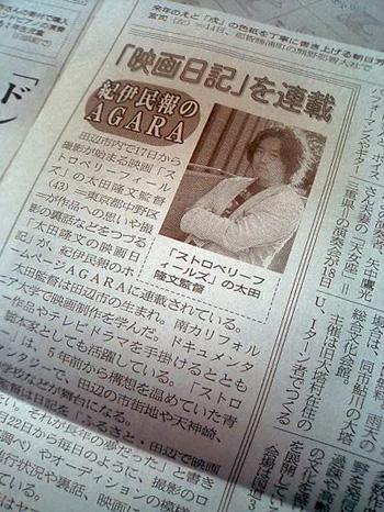 ブログ/スタート記事.jpg
