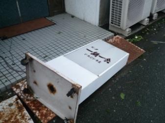 台風4.JPG