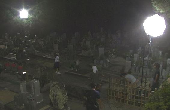 墓場の撮影s.jpg