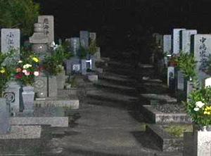 夜の墓場2s.jpg