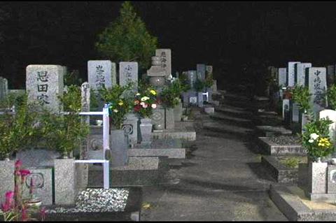 夜の墓場s.jpg