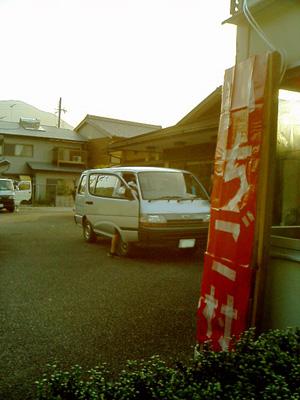 朝のいちご村.jpg