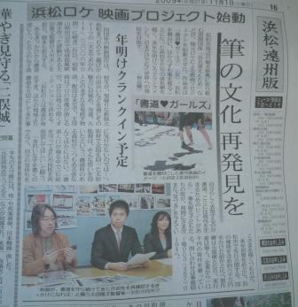 記事3b.JPG