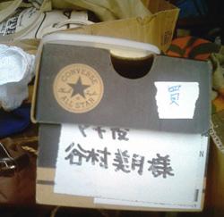 谷村靴.jpg