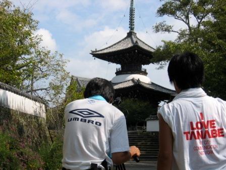 高山寺風景撮り.JPG