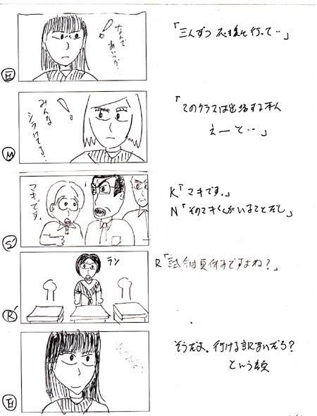 1-11s.jpg