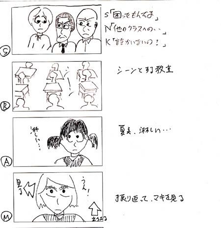 1-13-1s.jpg