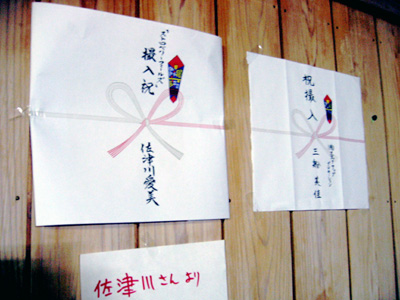 のし紙s2.jpg
