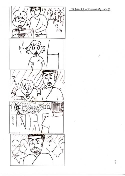 コンテ墓場3ーs.jpg