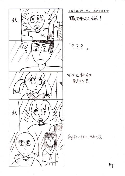 コンテ4.jpg