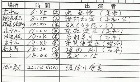出演者9−24.jpg