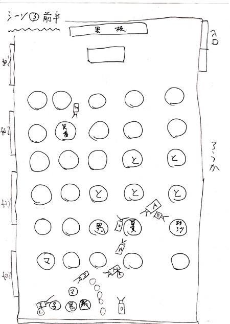 撮影図面(前s.jpg