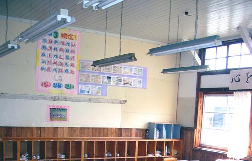 教室ー後ろs.jpg