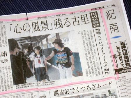 新聞記事2.jpg