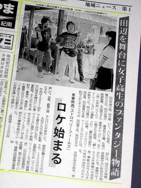 新聞記事3.jpg