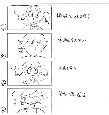 絵コンテ1-17-1s.jpg