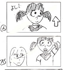 絵コンテ/夏美ー>理沙.jpg