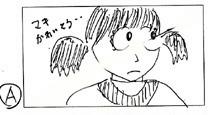 絵コンテ/夏美A.jpg