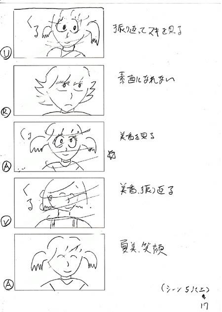 絵コンテ1−17s.jpg
