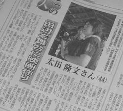 記事s.jpg