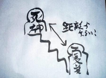 階段の解説2.JPG