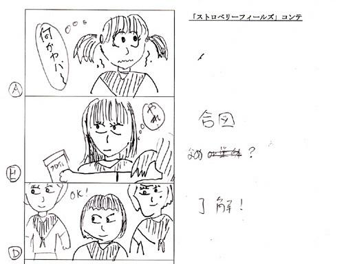 c−3s1.jpg